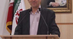 محمدفام